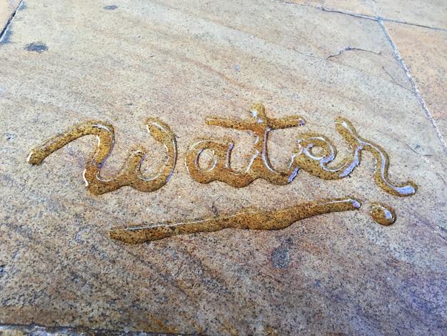 Calligrafia calligrafica dell'acqua spontanea
