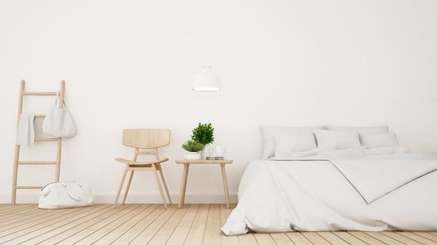 Camera da letto bianca o stanza per gli ospiti di progettazione minima dell'hotel - rappresentazione 3d