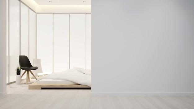 Camera da letto e zona giorno in hotel o appartamento - interior design