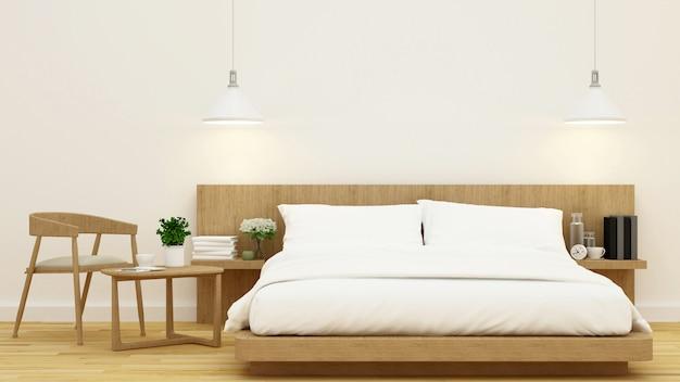 Camera da letto nella progettazione e nella struttura di legno per rappresentazione del materiale illustrativo 3d