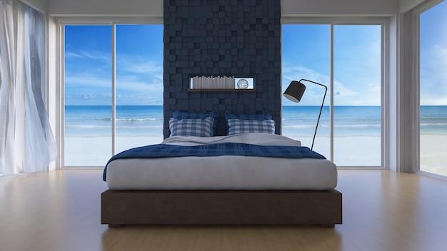 Camera da letto vista mare 3d