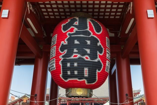 Cancello dell'entrata di hozomon al tempio di sensoji a tokyo, giappone