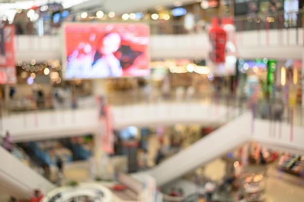 Centro commerciale sfocato con bokeh