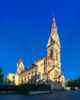 Chiesa di san paolo a odessa, ucraina