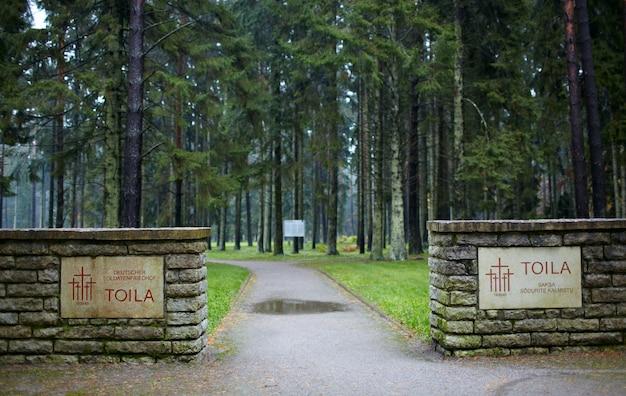 Cimitero di soldati tedeschi a toila, in estonia.