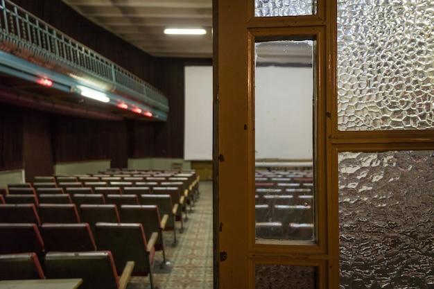 Cinema della città vecchia