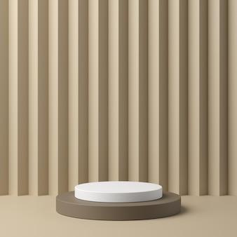 Colore di forma astratta geometria bianco e podio di colore beige su sfondo di colore beige per prodotto. concetto minimale. rendering 3d