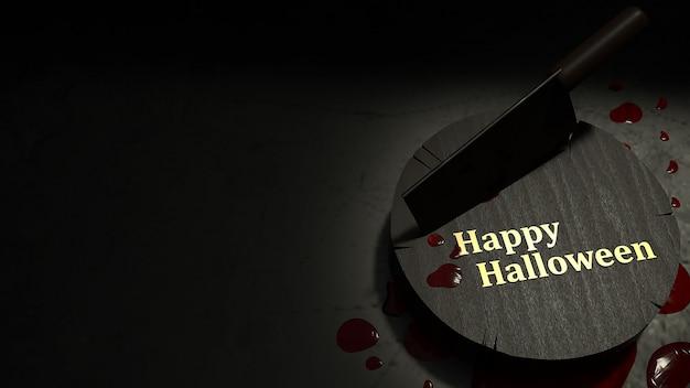 Coltello e sangue di mannaia per il concetto di halloween.