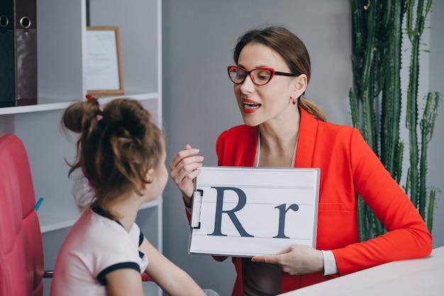 Concetto di lezione di conversazione di problema di abilità vocale