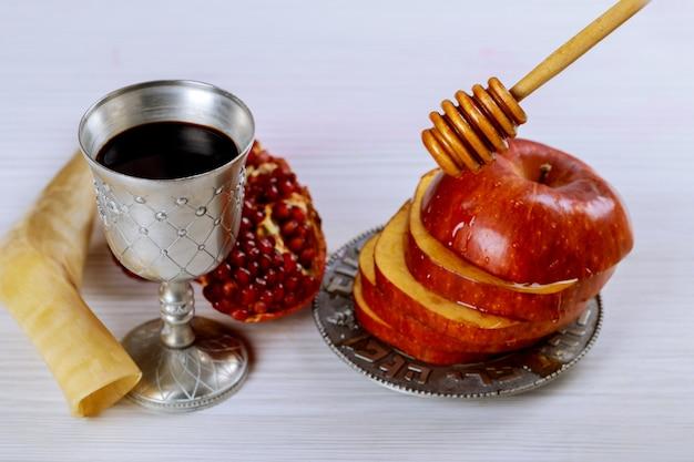 Concetto ebreo di festa del nuovo anno di rosh hashanah.