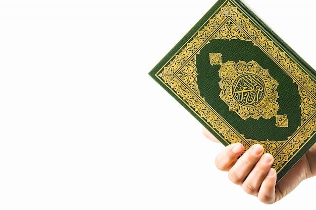 Corano - libro sacro dei musulmani (oggetto pubblico di tutti i musulmani)