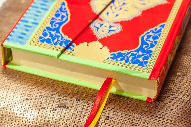 Corano - libro sacro dei musulmani