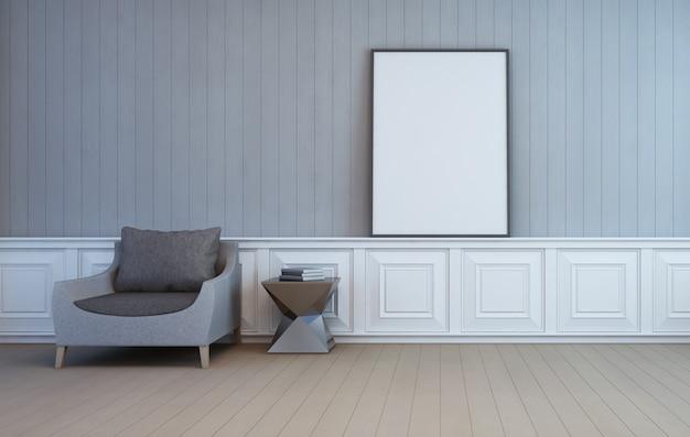 Cornice in bianco di arte sulla parete del salone.