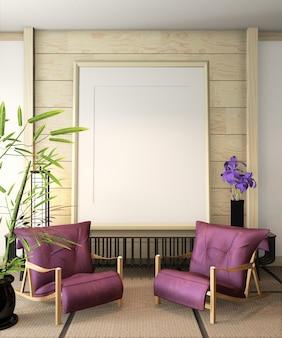 Cornice per poster ryokan con poltrona e decorazione sul pavimento in tatami. rendering 3d