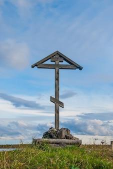 Croce ortodossa in legno contro un cielo luminoso