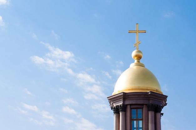 Cupola della chiesa croce cristiana