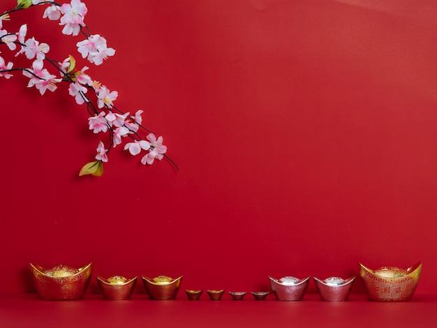 Decorazione cinese di nuovo anno per il festival di primavera