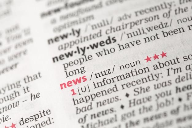 Definizione di notizie