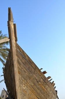 Dhow tradizionale in legno