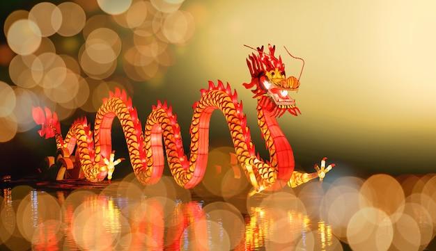 Drago cinese di nuovo anno