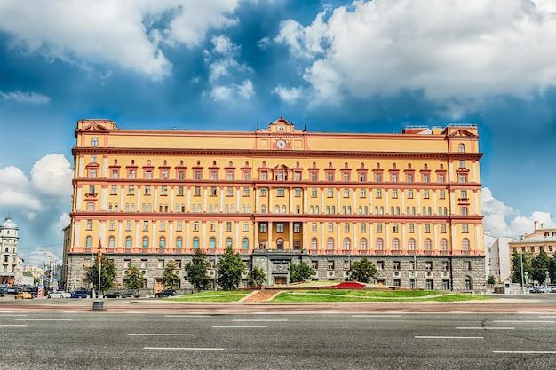Edificio lubyanka, l'iconico quartier generale del kgb, mosca, russia
