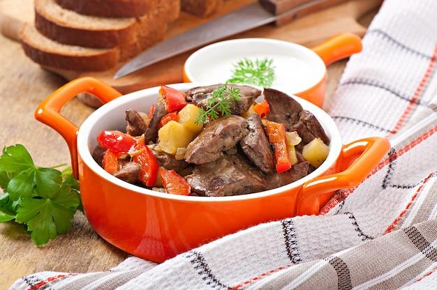 Fegato di pollo arrosto con verdure