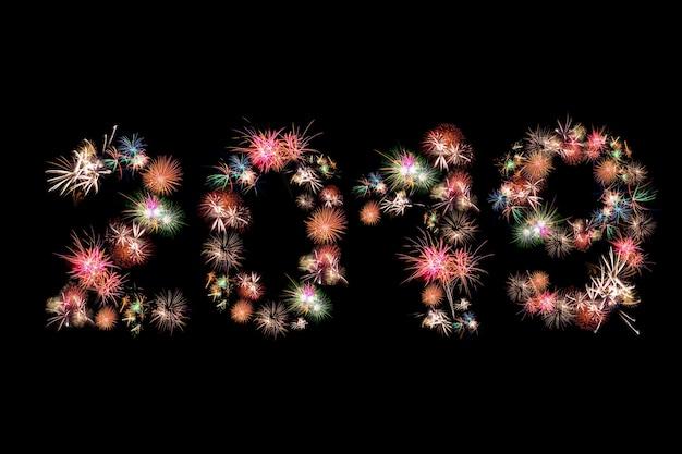 Felice anno nuovo 2018 fuochi d'artificio colorati