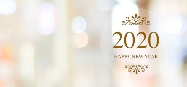 Felice nuovo anno 2020 su sfocatura sfondo astratto bokeh