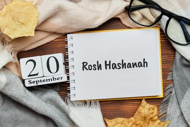Festa ebraica rosh hashanah