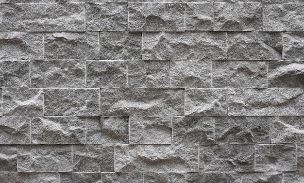 Fondo di struttura della parete del recinto della muratura del blocchetto di mattone di pietra di progettazione moderna