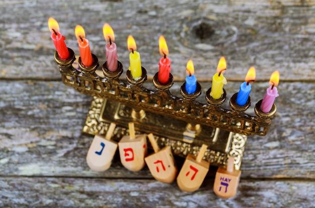 Fondo ebreo di festa di chanukah con menorah di hanukah chanukkah