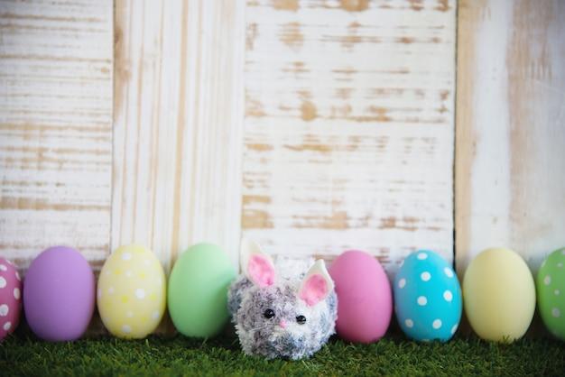 Fondo variopinto dipinto delle uova di pasqua - concetto del fondo di celebrazione di festa di pasqua