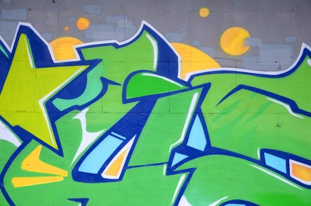 Frammento delle pitture colorate dei graffiti di arte della via con i contorni e la fine dell'ombreggiatura su