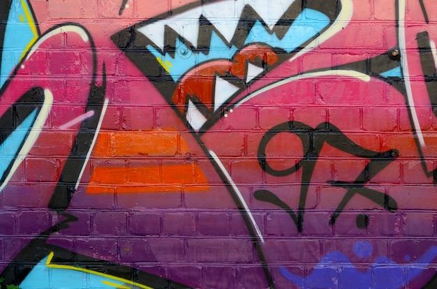 Frammento variopinto astratto delle pitture dei graffiti sul vecchio muro di mattoni