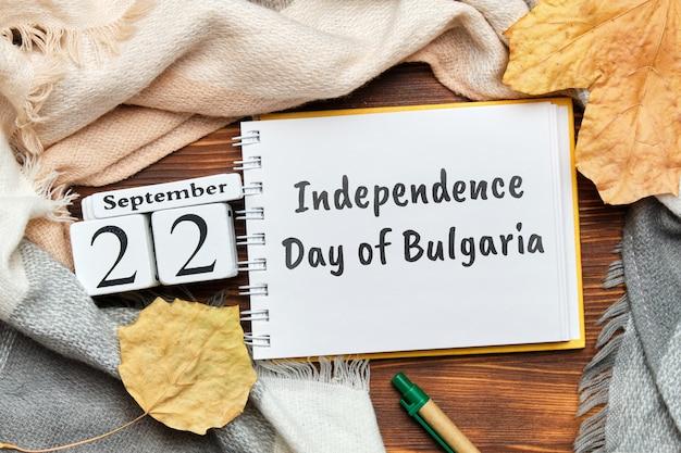 Giorno dell'indipendenza della bulgaria del calendario del mese di autunno settembre.