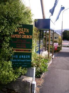 Globale segno religioso