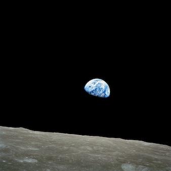 Globo terrestre scorrimento luna superficie lunare del suolo