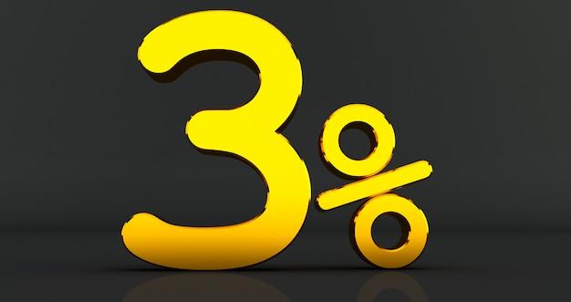 Golden tre per cento su uno sfondo nero. rendering 3d