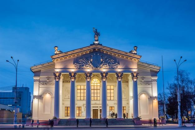 Gomel regional drama theatre