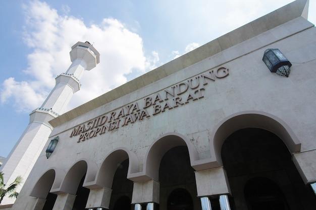 Grande moschea di bandung