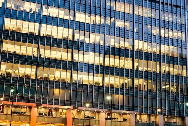Grattacielo dell'edificio per uffici di londra
