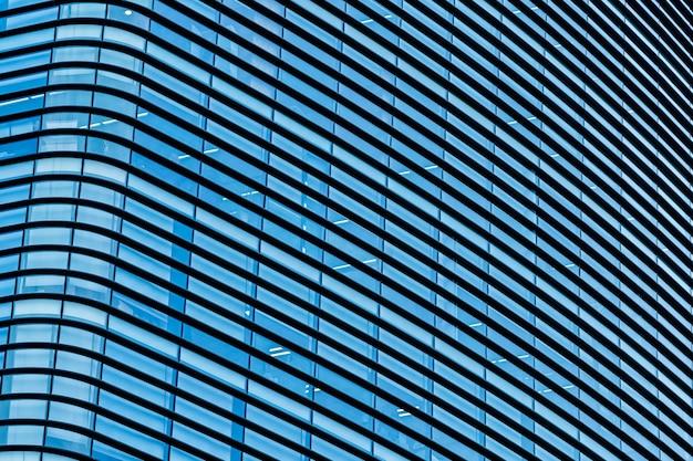 Grattacielo della costruzione dell'ufficio di affari con il vetro di finestra