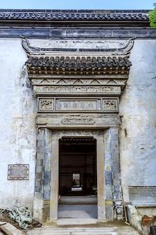Grigio antico pietra rurale meridionale antico