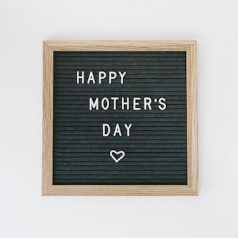 Happy mothers day iscrizione a bordo nero