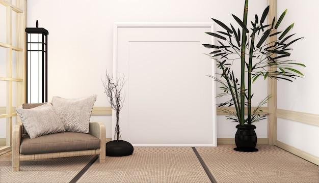 Idea di soggiorno giapponese con lampada, struttura e poltrona, parete bianca sul pavimento tatami. rendering 3d
