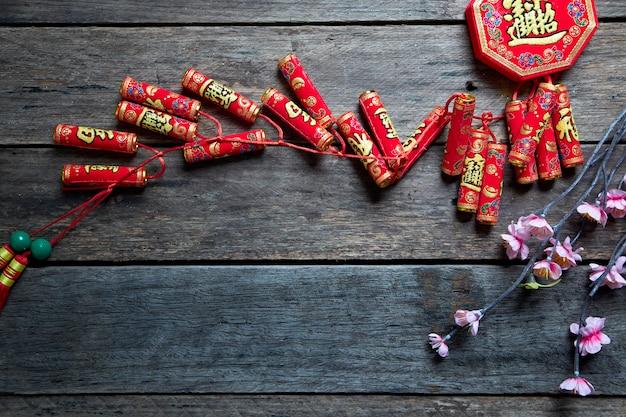 Il capodanno cinese festeggia 2019