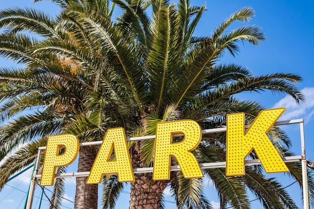 Ingresso a un parco divertimenti