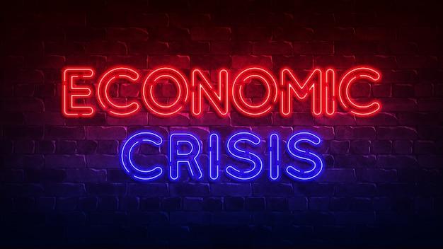 Insegna al neon di crisi economica. bagliore rosso e blu. sfondo concettuale per il tuo design con la scritta. illustrazione 3d