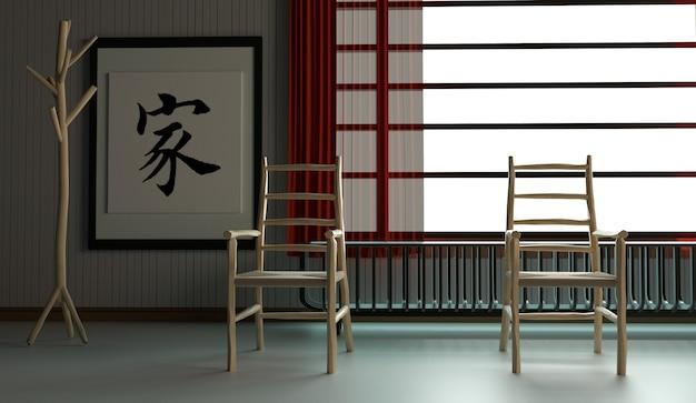 Interiore della stanza giapponese, design del soggiorno. rendering 3d