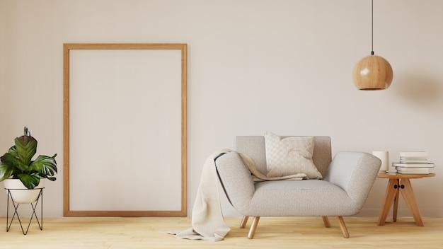 Interno con cornice in legno vuota verticale in piedi sul pavimento, poltrona grigia e albero nel cesto di vimini in camera con parete bianca. rendering 3d.